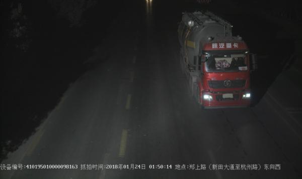 郑州启用'车脸识别'技术来往货车小心