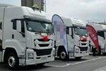 劲爆!国家公布一批货车新车型免税名单