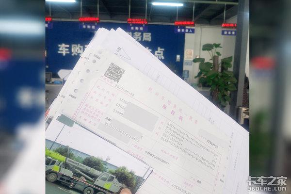 全款购车流程很简单选车签合同要仔细