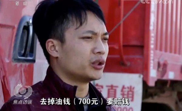 """央视曝光""""百吨王"""":货车超载何时休?"""
