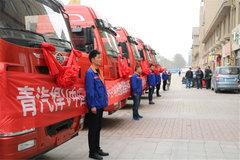 新征程 悍V中国首批AMT自动档交车仪式