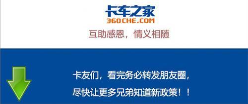 唐山发布市中心区部分道路货车禁行通告