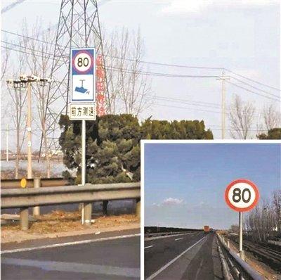 山东:未来将全面排查高速限速值设置