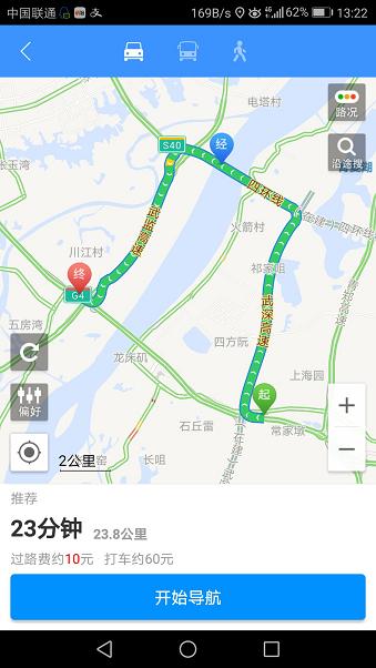 湖北:武汉军山大桥禁行货车至10月31日