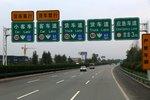 高速路上低速行驶 竟潜藏着这么多危险!