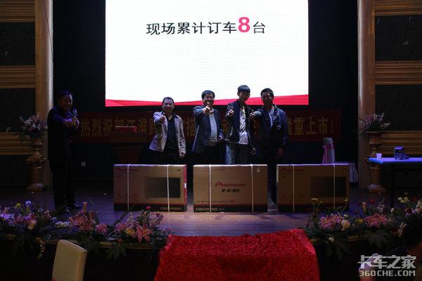 江淮跨越K7牵引车云南发布会盛大召开