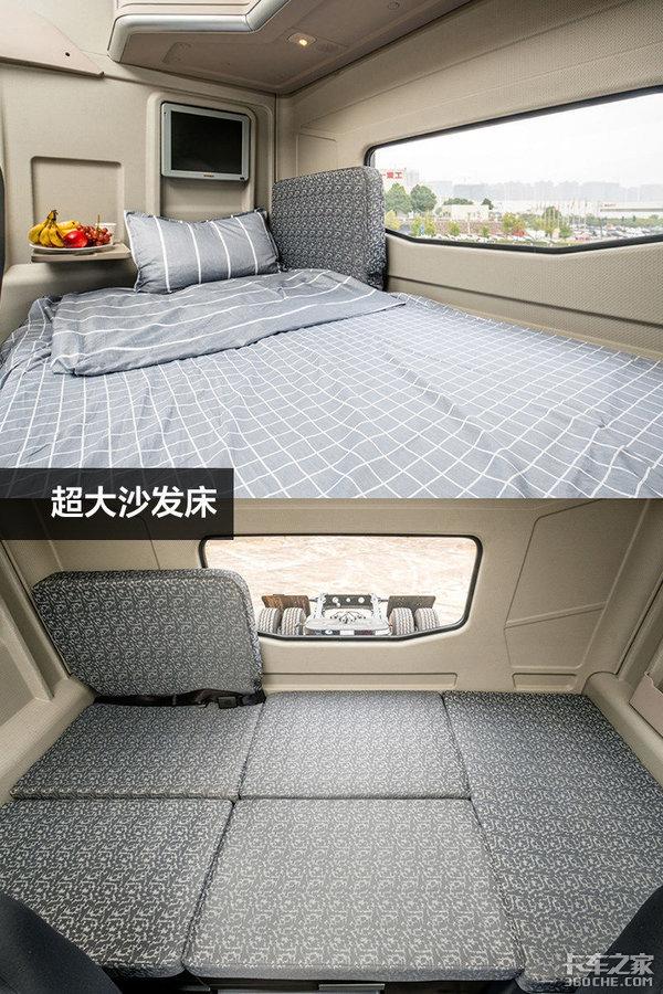 1.2米卧铺13升500马力三一牵引车图解