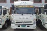 特价两台 新乡奥驰A系载货车仅售9.78万