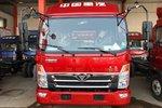仅售9.3万元 南昌豪曼H3载货车促销中