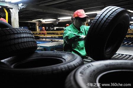 欧盟拟加我轮胎进口税