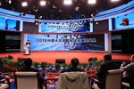 """""""2018中国卡车极限挑战赛""""在京颁奖!"""