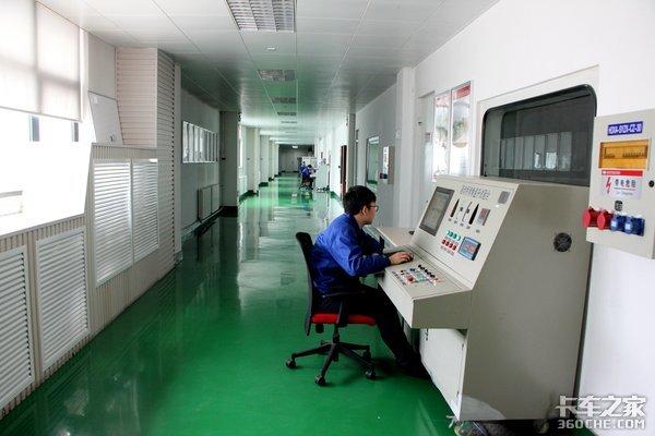 2035年产销200亿元汉德开启第三次创业