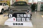 新车直降0.4万 南昌江铃域虎皮卡促销中