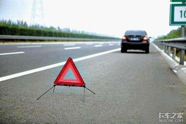高速路发生连环追尾只因司机做了这个