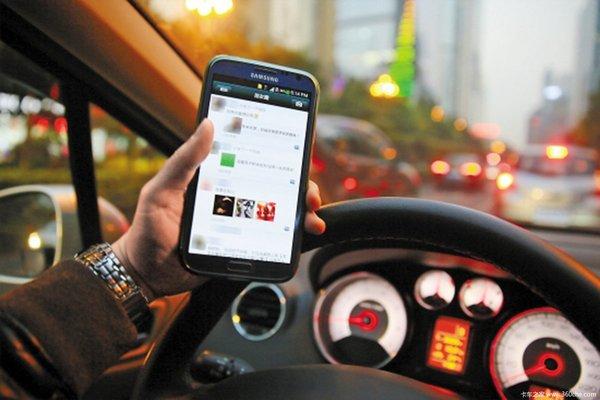 开车别玩手机10%的交通事故案由它而起