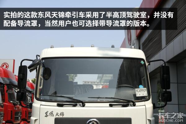 专攻码头倒短运输实拍245马力天锦港拖