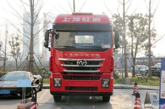 红岩3月销售6669辆 累计增长91.60%