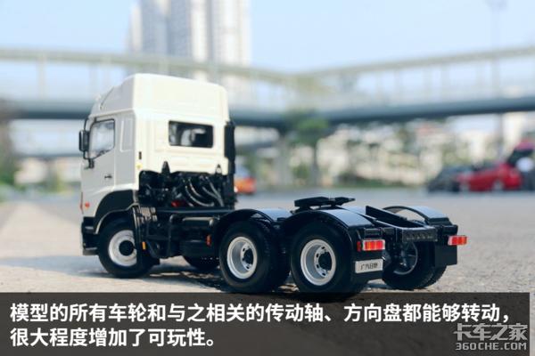水准达到收藏级别广汽日野700模型实拍