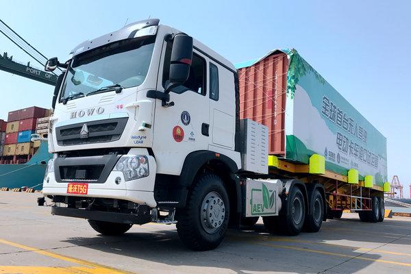 开启港运转型 中国重汽无人电动试运营
