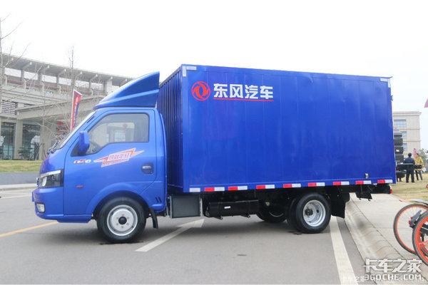 深圳永奥东风途逸新品发布会盛大召开
