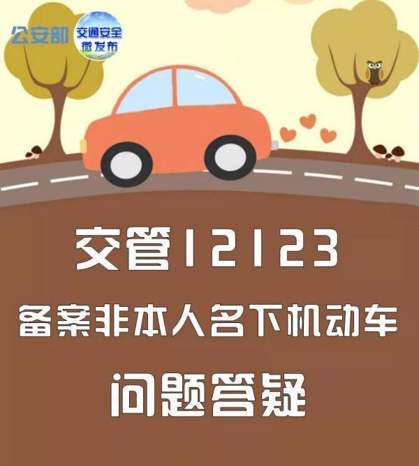 4.11起,山东自助处理交通违法新规实施