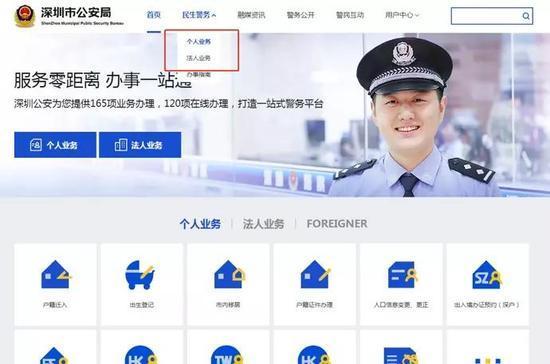 深圳:16日起可网上办理货车临时通行证