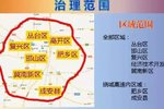 6.15起,未改装柴油车邯郸这些区域限行