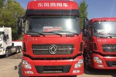 新车优惠  榆林东风天龙仅售31.2万元