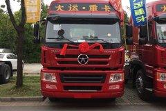 仅售23.9万 上海大运4X2港口牵引促销