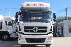 仅售22万元 上海东风天龙载货车促销中