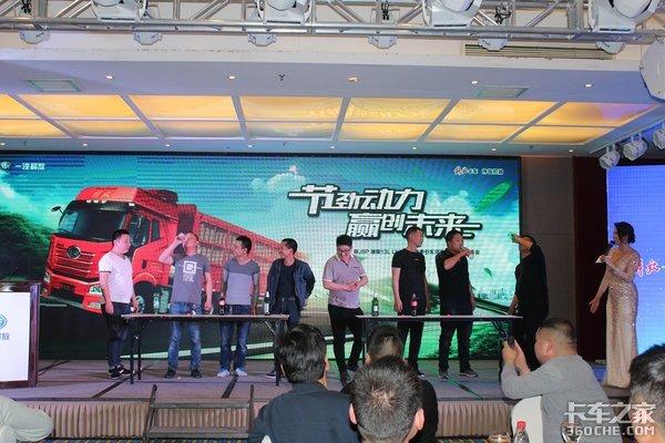 潍柴430马力解放新J6PLNG上市品鉴会