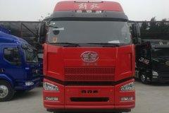 仅售32.3万元 佛山解放J6P载货车促销中