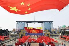 庆祝五一劳动节  向产业工人致敬