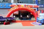 现场订车10台 东风途逸重庆上市发布会