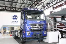 6X6大件车、房车 上汽红岩亮相北京车展