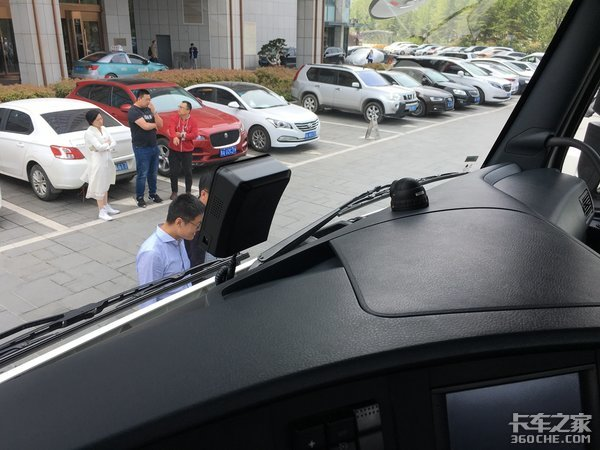 I代智能卡车豪沃T7H济南上市品鉴会召开