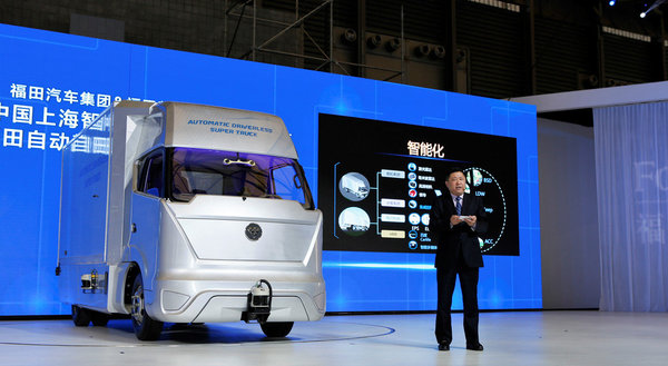 起步就是L4 国产自动驾驶卡车靠谱吗?