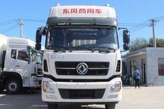 直降0.4万元 上海东风天龙载货车促销中