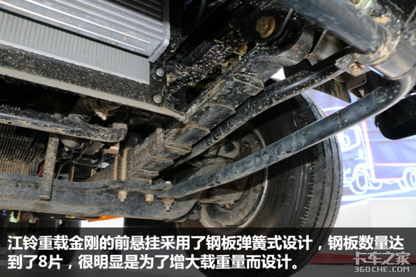 设计总重8.8吨江铃重载金刚厉害在哪?