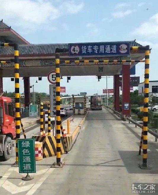 山东高速入口限高4米卡住众多过往卡友