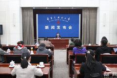 中华全国总工会推进卡友等八大群体入会