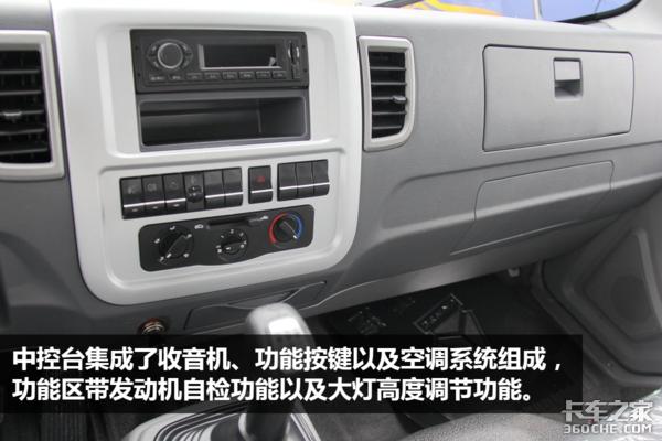 160马力+10挡箱豪曼H3诠释蓝牌重载王