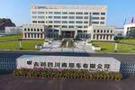 建立新生产基地 解放江淮谋求西南市场