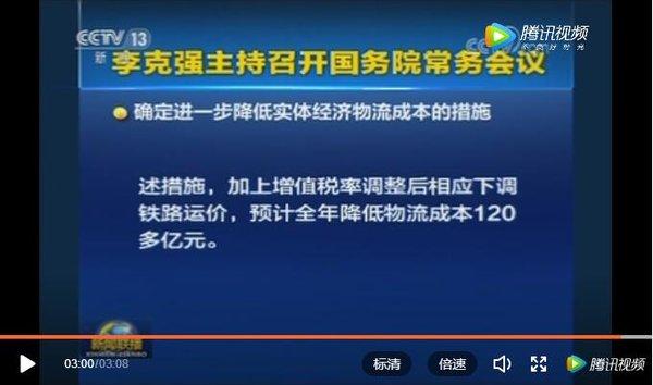 国务院:取消高速省界收费站降本增效