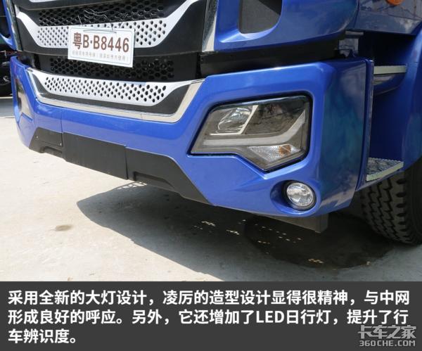 可轻松上深圳牌格尔发K5新车装SCR+DPF
