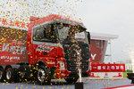 建立卡友生态圈 三一重卡创造中国速度