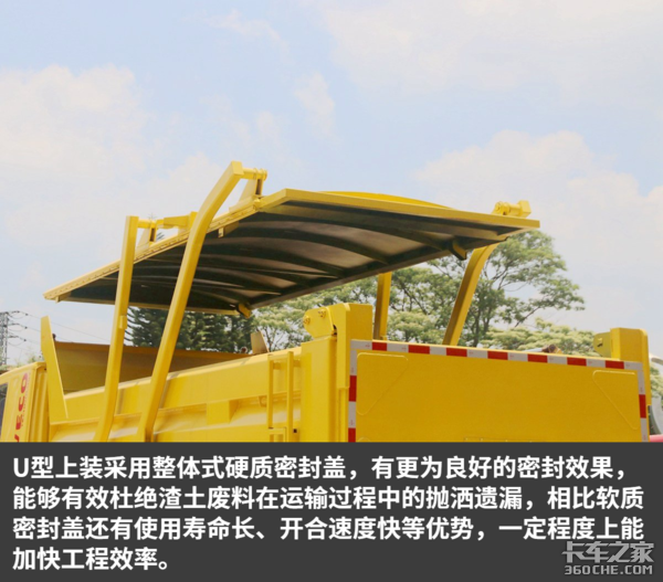安装硬质货厢盖杰狮新型渣土车更环保
