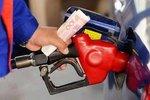 油价调整: 周五24时预计上调220元/吨