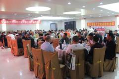 中国重汽T7H牵引车开鲁区域产品推介会