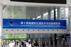 北京道路运输展 东风德纳携3款车桥亮相